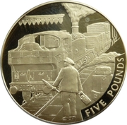 5 Pounds - Elizabeth II (Steam Train in Station) -  reverse