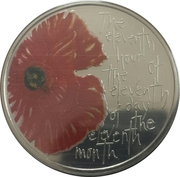 5 Pounds - Elizabeth II (Poppy, We Will Remember Them) -  reverse