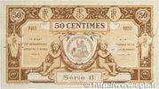 50 centimes - Chambre de Commerce d'Aurillac [15] – reverse