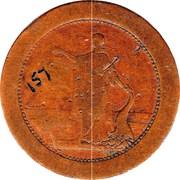 1 Penny (Grundy, J.R - Ballarat, Vic) -  reverse