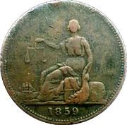 1 Penny (Peace & Plenty - Melbourne, Victoria) -  reverse