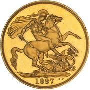 2 Pounds - Victoria (Golden Jubilee) -  reverse