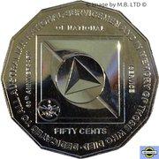 50 Cents - Elizabeth II (4th Portrait - National Service) -  reverse