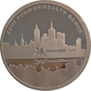 5 Dollars - Elizabeth II (4th Portrait - Melbourne City of Sport, Silver Proof) -  reverse