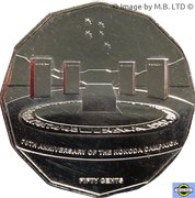 50 Cents - Elizabeth II (4th Portrait - 70th Anniversary of the Kokoda Trail) -  reverse