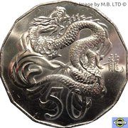 50 Cents - Elizabeth II (4th Portrait - Year of the Dragon) – reverse