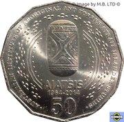 50 Cents - Elizabeth II (4th Portrait - AIATSIS) -  reverse