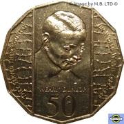 """50 Cents - Elizabeth II (3rd Portrait - Edward """"Weary"""" Dunlop) -  reverse"""