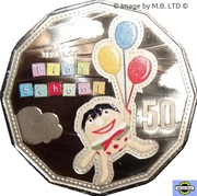 50 Cents - Elizabeth II (4th Portrait - 50th Anniversary of Play School, Humpty) -  reverse