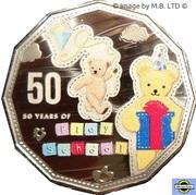 50 Cents - Elizabeth II (4th Portrait - 50th Anniversary of Play School, Big Ted) – reverse
