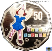 50 Cents - Elizabeth II (4th Portrait - 50th Anniversary of Play School, Jemima) -  reverse
