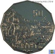 50 Cents - Elizabeth II (4th Portrait - Australians at War 08 - Greece) -  reverse
