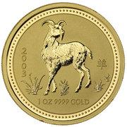 100 Dollars - Elizabeth II (4th Portrait - Year of the Goat - Gold Bullion Coin) -  reverse