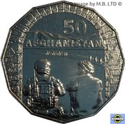 50 Cents - Elizabeth II (4th Portrait - Australians at War 18 - Afghanistan) -  reverse