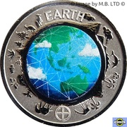 10 Cents - Elizabeth II (4th Portrait - Planetary Coins - Earth) -  reverse