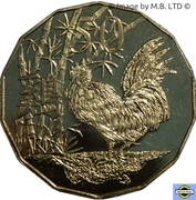50 Cents - Elizabeth II (4th Portrait - Year of the Rooster - Gold Plated) -  reverse