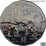 50 Cents - Elizabeth II (4th Portrait - Year of the Pig) -  reverse
