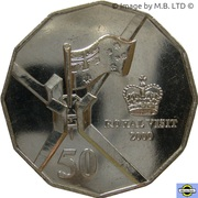 50 Cents - Elizabeth II (5th Portrait - Royal Visit) – reverse
