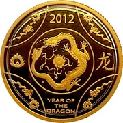 10 Dollars - Elizabeth II (4th Portrait - Year of the Dragon - Gold Proof) -  reverse