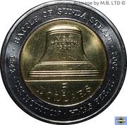 5 Dollars - Elizabeth II (4th Portrait - Sunda Strait) -  reverse
