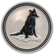 1 Dollar - Elizabeth II (4th Portrait - Year of the Dog - Silver Bullion Coin) – reverse