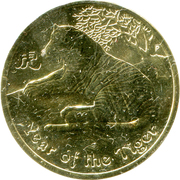 1 Dollar - Elizabeth II (4th portrait; Year of the Tiger) -  reverse