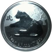 "50 Cents - Elizabeth II (""Lunar Series II"" Silver Bullion Coinage) -  reverse"