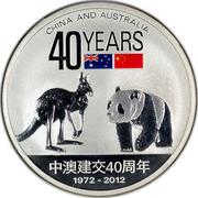 1 Dollar - Elizabeth II (Friendship with China) -  reverse