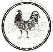 1 Dollar - Elizabeth II (4th Portrait - Year of the Rooster - Silver Bullion Coin) -  reverse