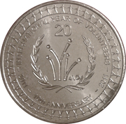 20 Cents - Elizabeth II (Year of Volunteers) – reverse