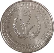 20 Cents - Elizabeth II (4th Portrait - Year of Volunteers) – reverse
