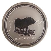 """50 Cents - Elizabeth II (""""Lunar Year Series"""" Silver Bullion Coinage) -  reverse"""