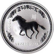 50 Cents - Elizabeth II (4th Portrait - Year of the Horse - Silver Bullion Coin) -  reverse
