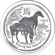 50 Cents - Elizabeth II (4th Portrait - Year of the Horse - Silver Bullion Coin) – reverse
