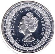 25 Dollars -  Elizabeth II (Princess Margaret) -  reverse