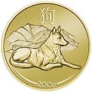 50 Cents - Elizabeth II (Year of the Dog) -  reverse