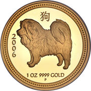 100 Dollars - Elizabeth II (4th Portrait - Year of the Dog - Gold Bullion Coin) -  reverse