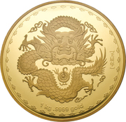 3000 Dollars - Elizabeth II (4th Portrait - Gold Proof Lucky Dragon - Coin Master) -  reverse