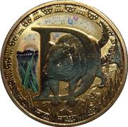 1 Dollar - Elizabeth II (Alphabet Collection - Letter D) -  reverse