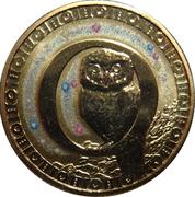 1 Dollar - Elizabeth II (Alphabet Collection - Letter O) -  reverse