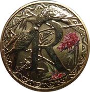1 Dollar - Elizabeth II (Alphabet Collection - Letter R) -  reverse