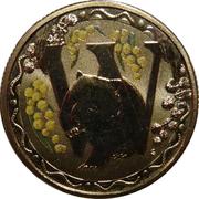 1 Dollar - Elizabeth II (4th Portrait - Alphabet Collection - Letter W) -  reverse