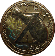 1 Dollar - Elizabeth II (4th portrait - Alphabet Collection - Letter Z) -  reverse