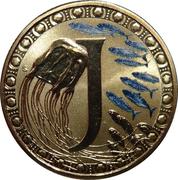 1 Dollar - Elizabeth II (4th Portrait - Alphabet Collection - Letter J) -  reverse