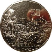 50 Cents - Elizabeth II (Greece) – reverse