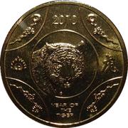1 Dollar - Elizabeth II (4th Portrait - Year of the Tiger) -  reverse