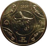 1 Dollar - Elizabeth II (4th Portrait - Year of the Ox) -  reverse