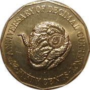 50 Cents - Elizabeth II (Decimal Currency) -  reverse