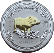"1 Dollar - Elizabeth II (4th Portrait - ""Lunar Year Series"" Silver Bullion Coinage - partially gilt) -  reverse"