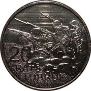 20 Cents - Elizabeth II (4th Portrait - Rats of Tobruk) -  reverse